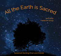 all the earth CD cover